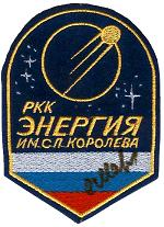 Flown & Autographed Energia Patch