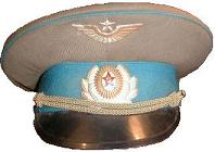 Original issue hat worn by Russian Cosmonauts