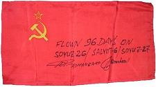 Flown and Autographed Soviet Flag