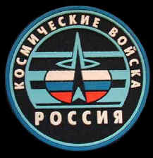 Russian space accidents - 42e9