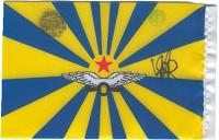 Flown & Autographed Russian Air Force Flag
